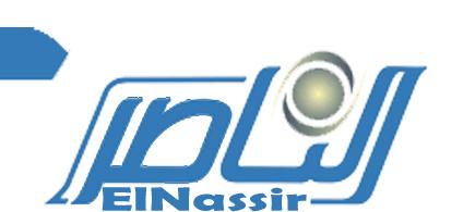 شركة الناصر لنقل العفش